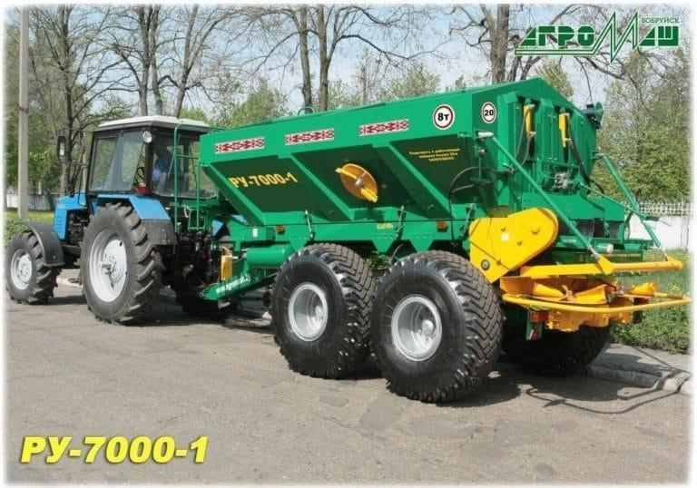 "Distributor of mineral fertilizers ""RU-7000-1"""