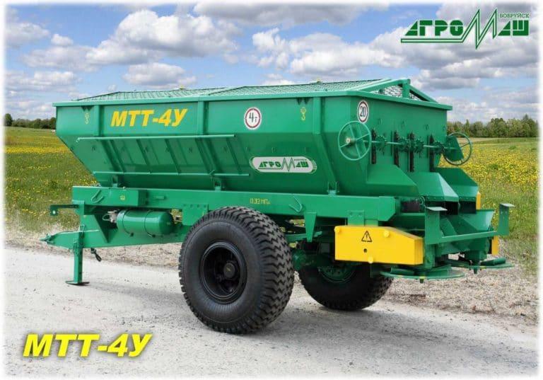 """Self-propelled chemicalization machine """"MTT-4U"""""""