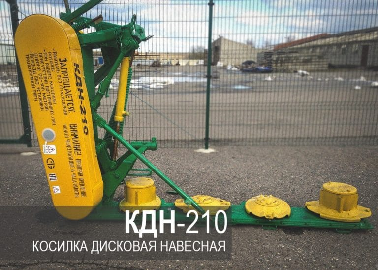 """Tractor mounted disc mower """"KDN-210"""""""