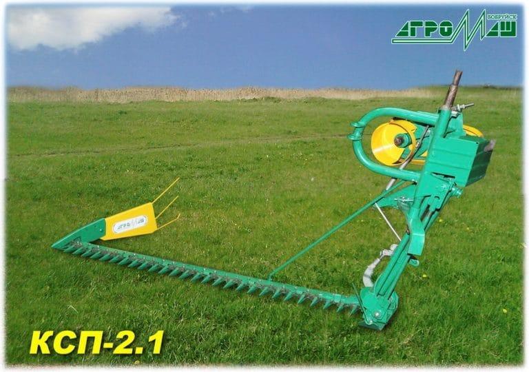"""Segment-finger mower """"KSP-2.1"""""""