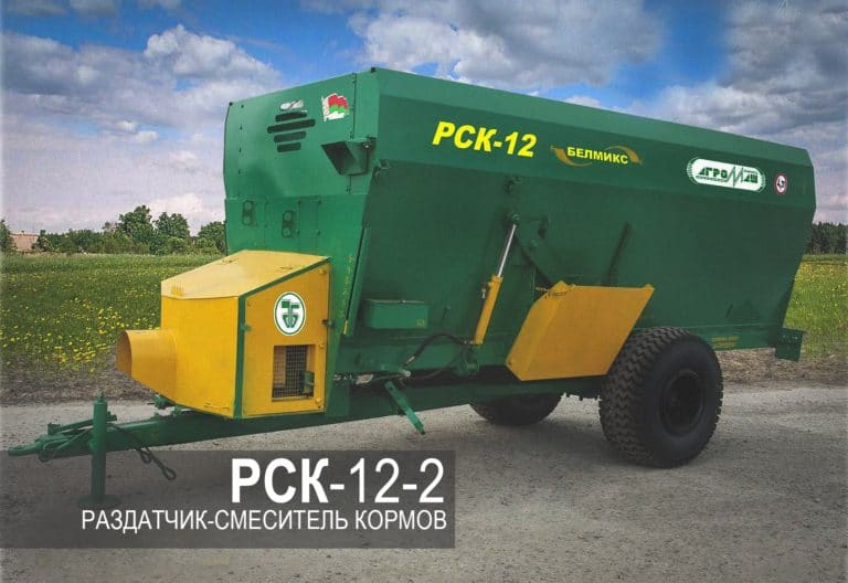 Distributor-mixer for feed RSK-12-2