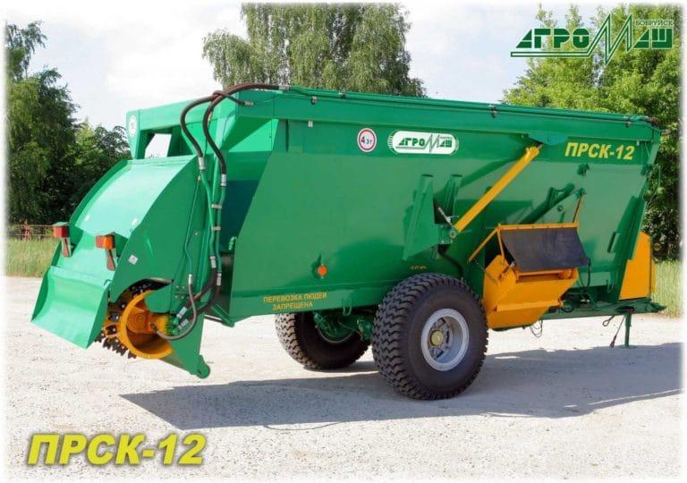 "Loader-distributor-mixer of feed ""PRSK-12"""