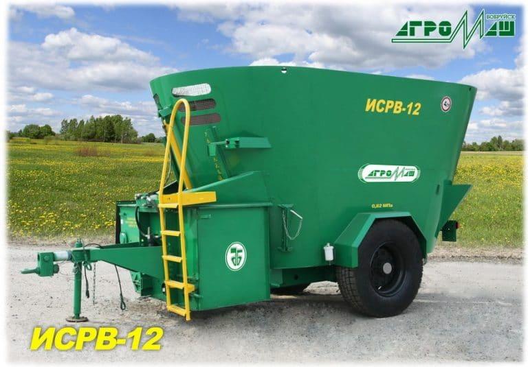 "Grinder-mixer-dispenser of feed ""ISRV-12"""