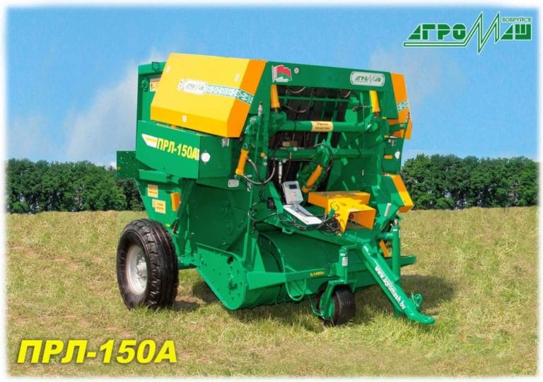 """Baler for the selection of flax raw materials """"PRL-150AM"""""""