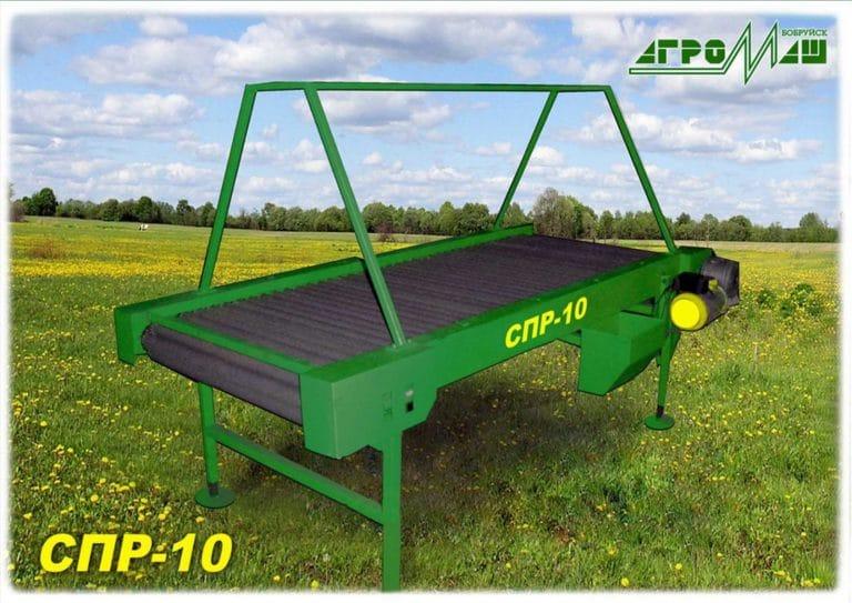 """Bulkhead table """"SPR-10"""""""