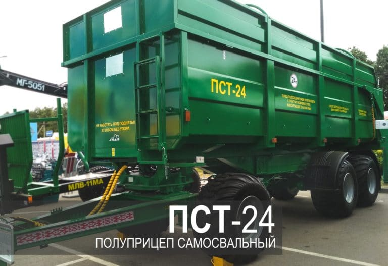 """Dump semi-trailer """"PST-24"""" with extension boards"""