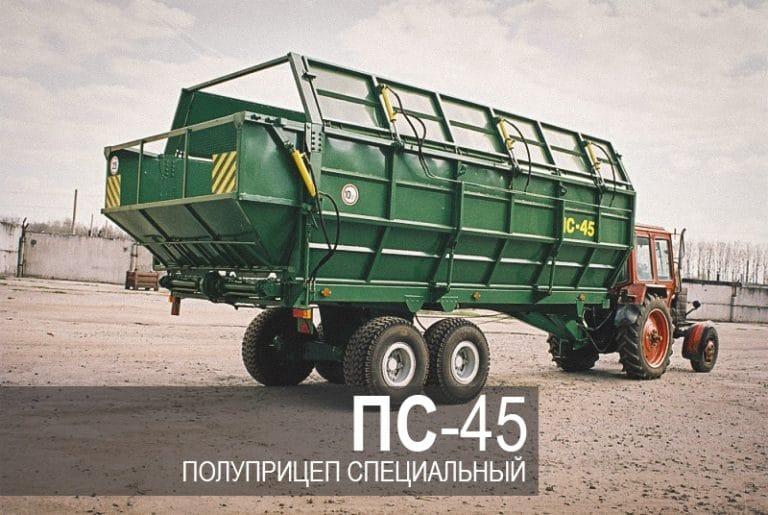 """Special semi-trailer """"PS-45"""""""