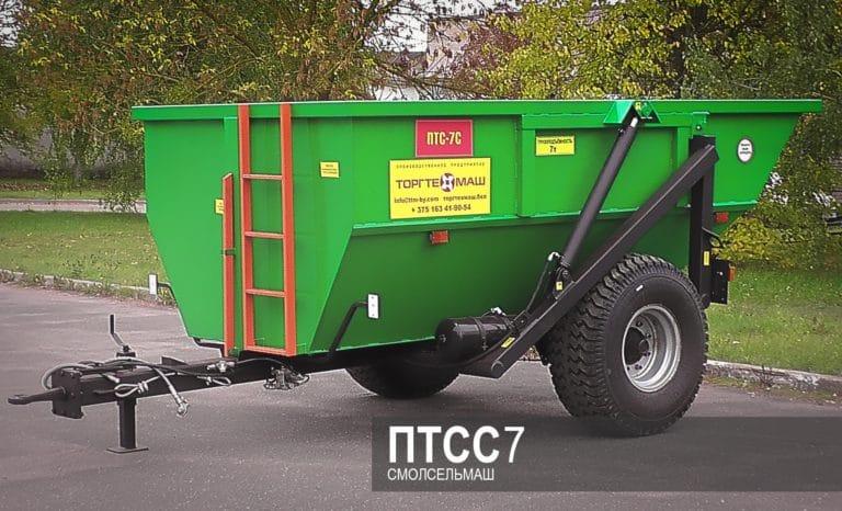 """Tractor semi-trailer """"PTSS-15"""""""