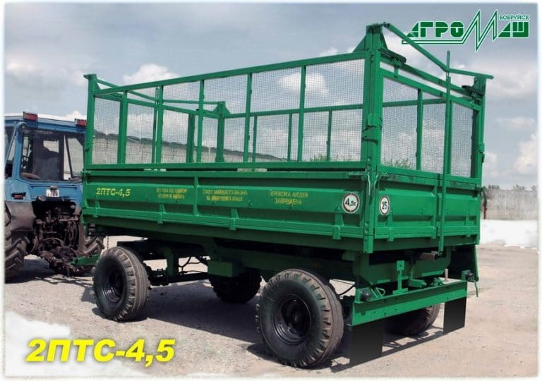 """Tractor trailer """"2PTS-4.5"""""""