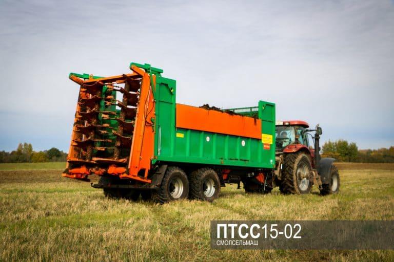 """Tractor semi-trailer """"PTSS-25"""""""