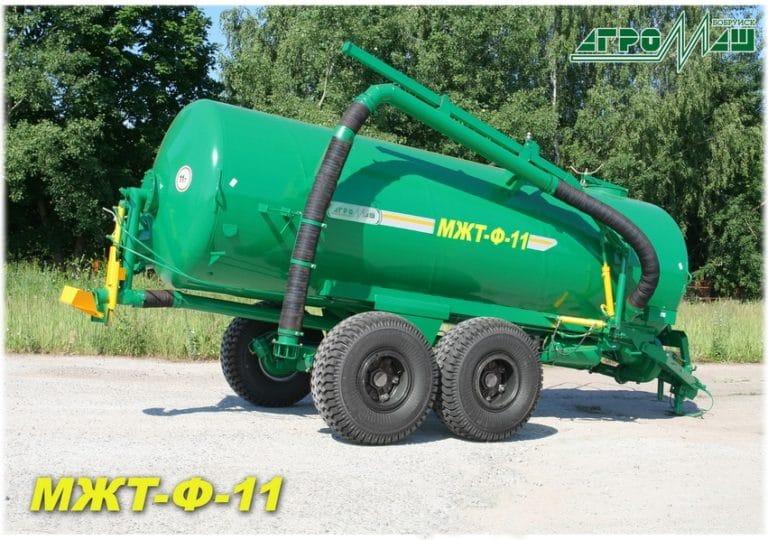 "Machine for applying liquid organic fertilizers ""MZHT-F-11"""
