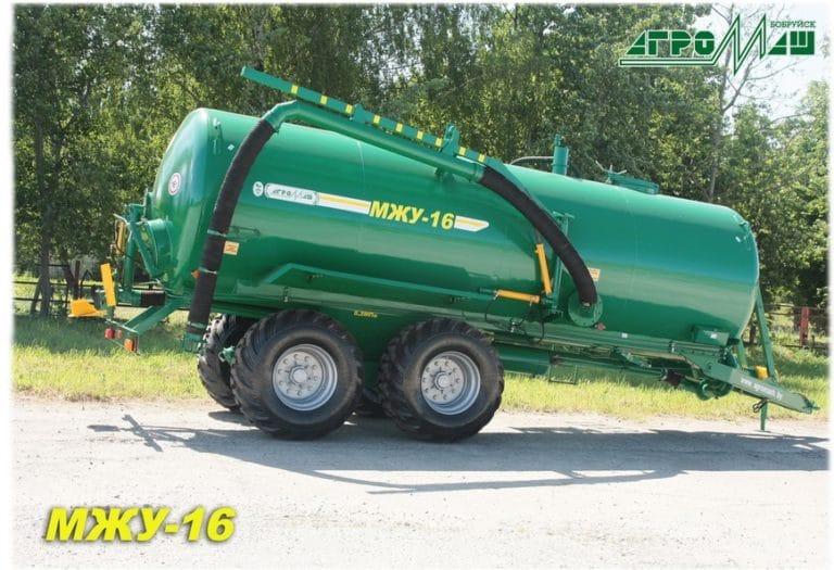 "Machine for applying liquid organic fertilizers ""MZHU-16"""
