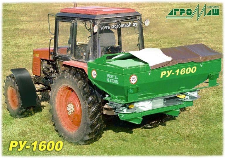 Diffuser of RU-1600 mineral fertilizers