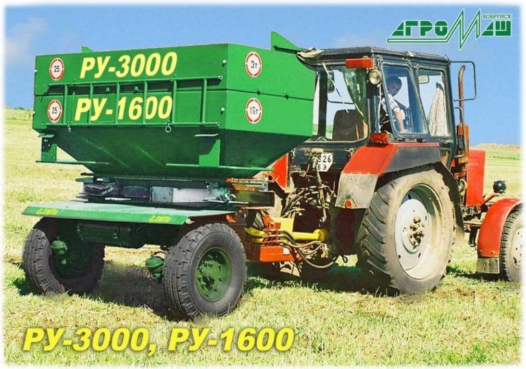 Diffuser of RU-3000 mineral fertilizers