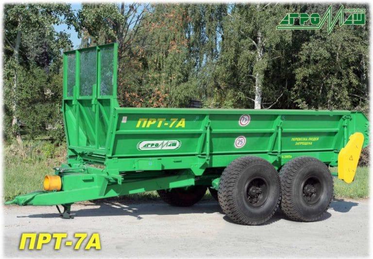"Machine for applying solid organic fertilizers ""PRT-7A"""