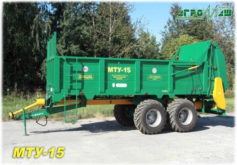 "Machine for applying solid organic fertilizers ""MTU-15"""