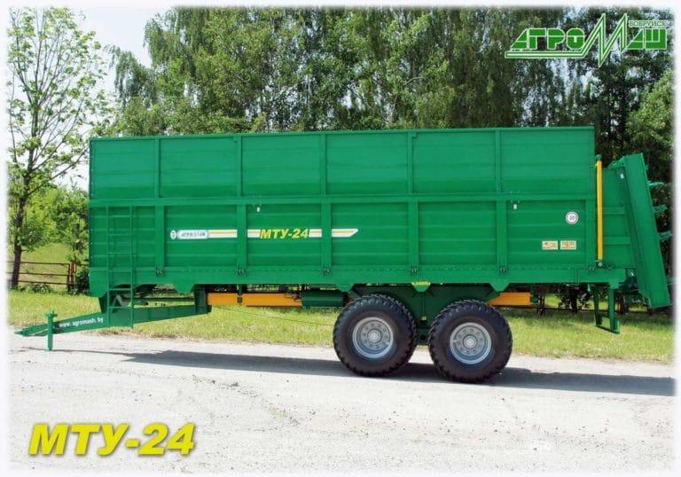 "Machine for applying solid organic fertilizers ""MTU-24"""