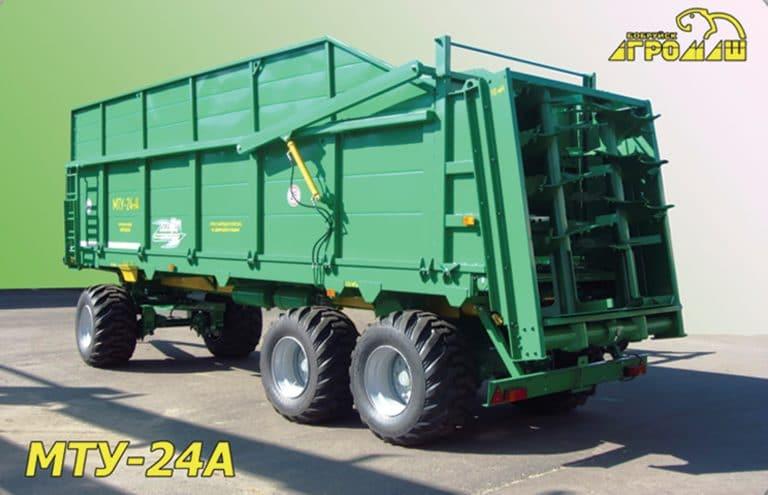 "Machine for applying solid organic fertilizers ""MTU-24-1"""